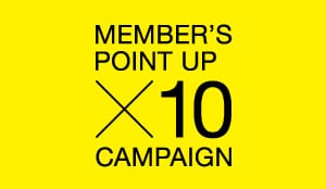 CIBONEメンバー限定 ポイントアップ10倍キャンペーン