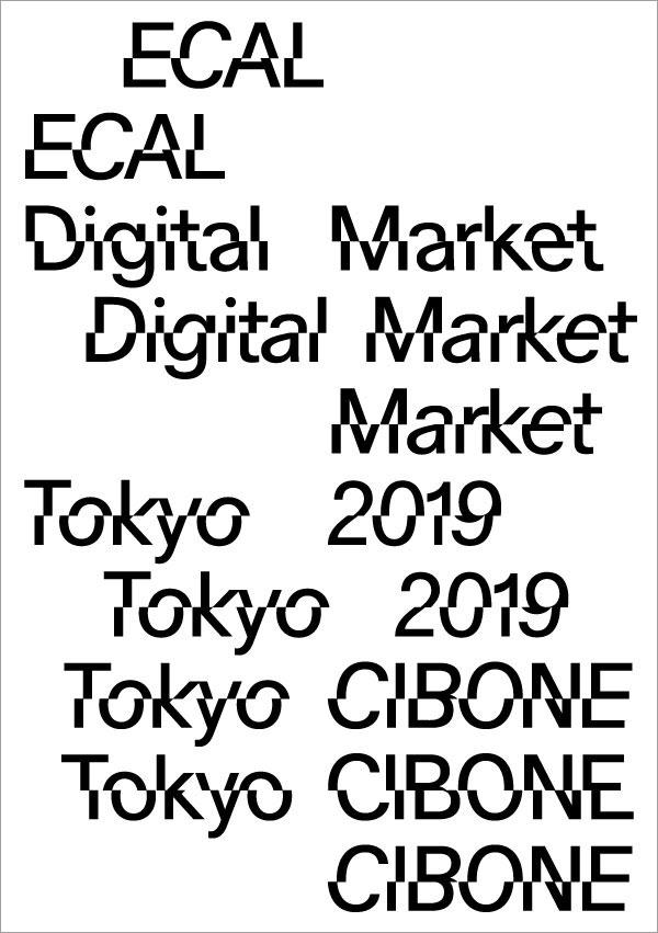 ECAL Digital Market
