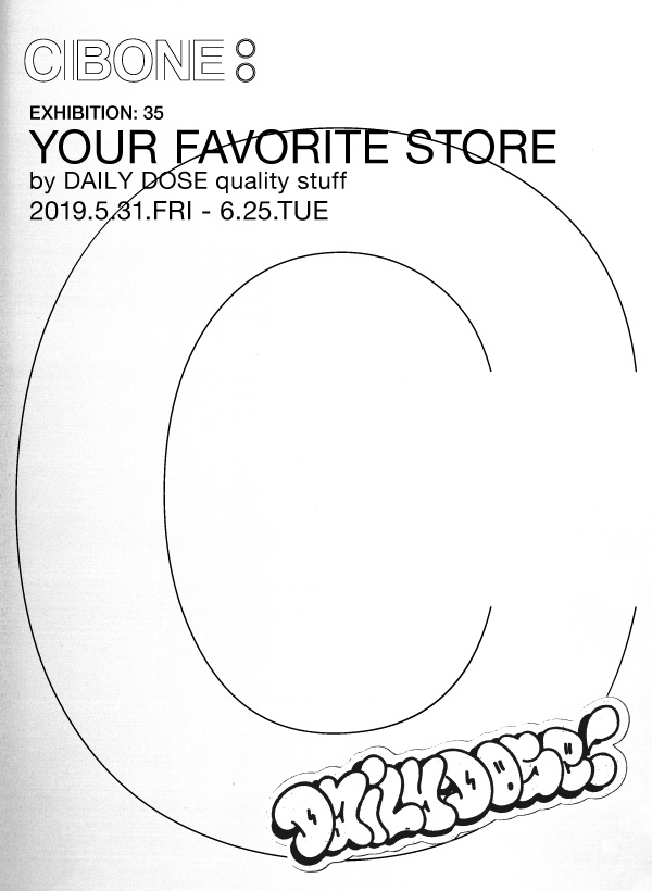 NEW EXHIBITION: 35 YOUR FAVORITE STORE by DAILY DOSE quality stuff