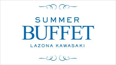 ラゾーナ川崎店 SUMMER BUFFET