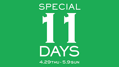 SPECIAL 11 DAYS