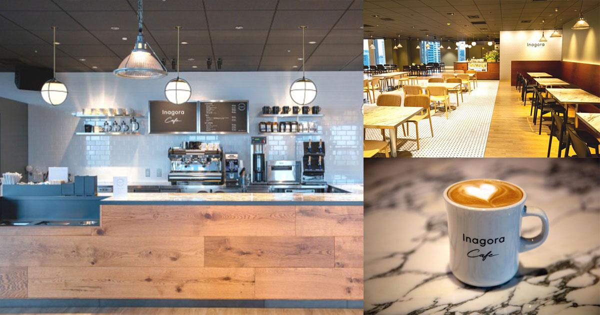 Inagora cafe