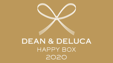 HAPPY BOX 2020